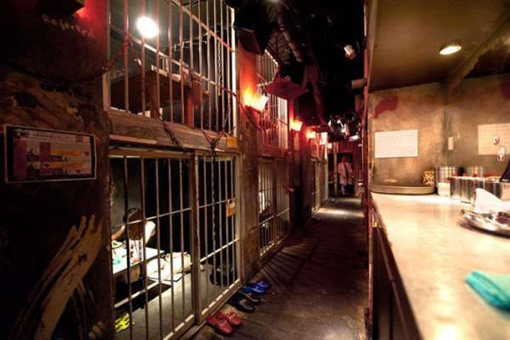 10 Theme Restaurant & Bars in Tokyo | GoWithGuide