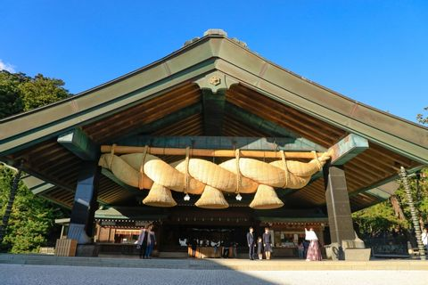 Request a Personalized Shimane Tour Itinerary
