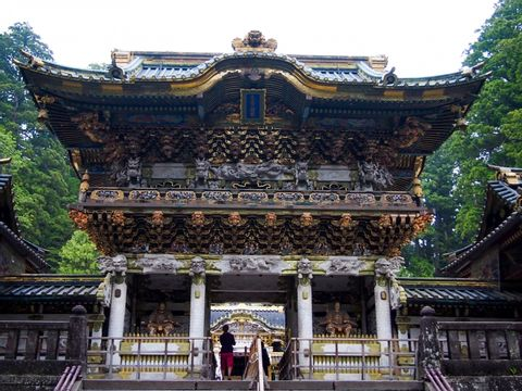 Request a Personalized Nikko Tour Itinerary