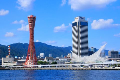 Request a Personalized Kobe Tour Itinerary