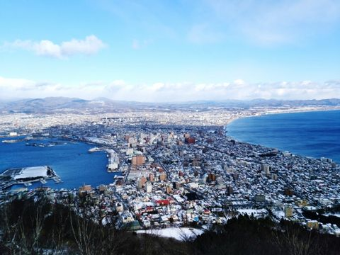 Request a Personalized Hakodate Tour Itinerary