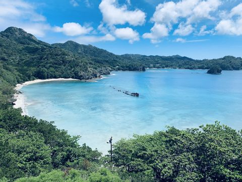 Request a Personalized Ogasawara Tour Itinerary