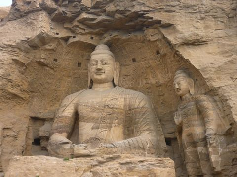 Request a Personalized Shanxi Tour Itinerary
