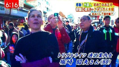 テレビ朝日「スーパーJチャンネル」(2016年1月8日)