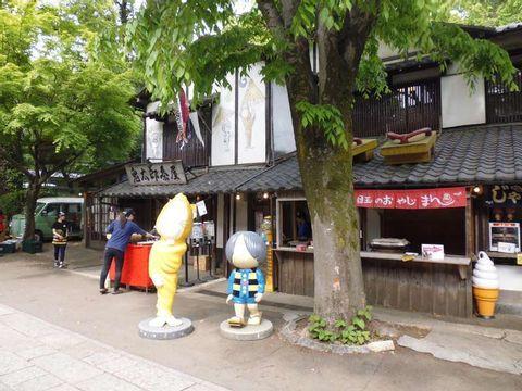 Ghost Tea House