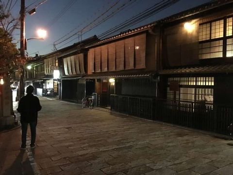 Night Tour at Gion District