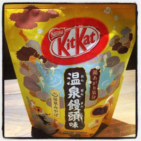"""KitKat : """"Onsenmanjyu(hot spring steamed buns)"""" flavor"""