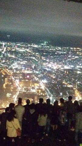 Mt. Hakodate Breathtaking Night View