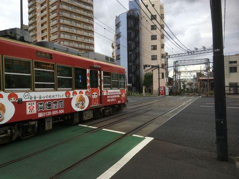 Tranvía en Tokio
