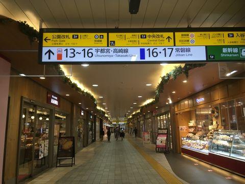 Tiendas en la estación