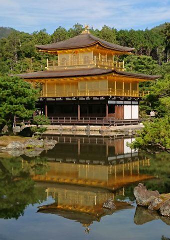 Kinkakuji Temple, Golden Pavilion of Dazzling Beauty
