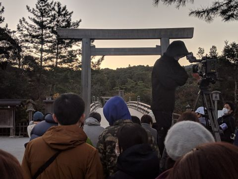 Ise Grand Shrine as the Top of All Shrines in Japan (Inner Shrine)