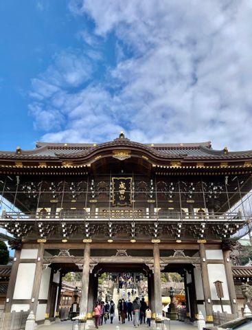 Narita-san Temple (^^)
