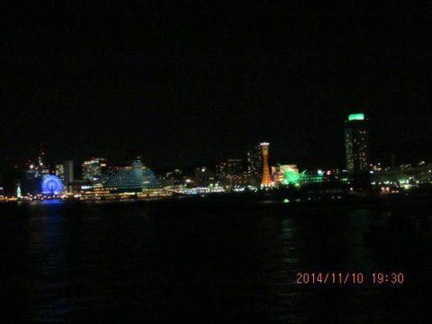 Enjoy Beautiful Night View of Kobe  (with a video)
