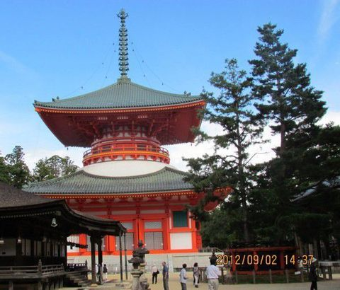 KOYASAN : The Sacred Center of  Shingon Buddhism