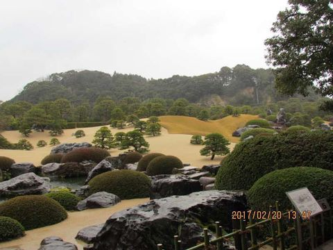 Adachi Museum and Matsue Sightseeing
