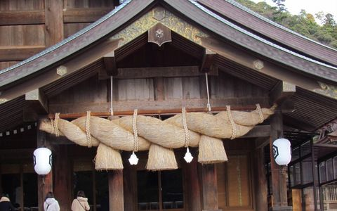 Izumo Grand Shrine and Matsue Sightseeing