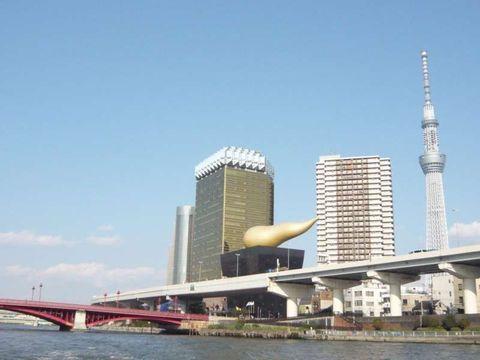 Cruise from Hamarikyu Garden to Asakusa