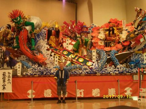 Exciting Experience Tour in Shinjo (EETS)