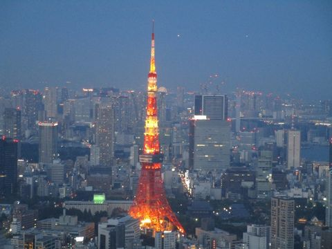 Tokyo Up-to-You Tour