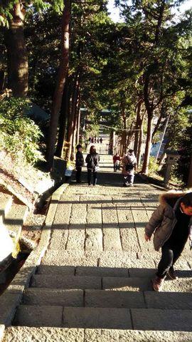 Atami Budget Taxi Tour