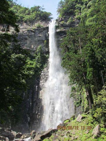 Kumano Sanzan & Nachi Waterfall