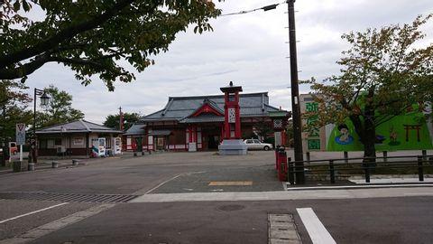 Gondola Ride to Mt Yahiko Top and Yahiko Shrine Visit