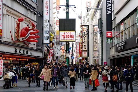 Halfday tour in Osaka