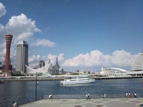 Kobe One Day Highlights