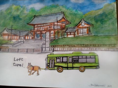Tailor made major west and east Kyoto tour for 8 hours by certified professional guide