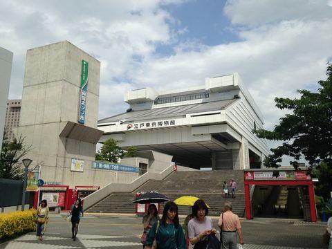 Ryogoku--City full of historical culture and Art (Sumo, Hokusai, Sword)