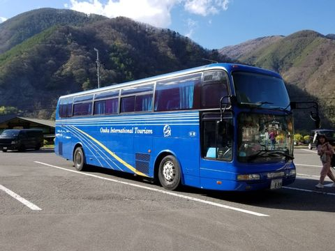 8 hour Osaka Tour with a Large Bus (up to 45 persons)