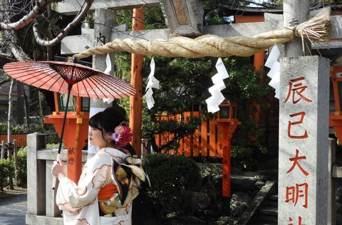 Gion and Geisha spotting area guided tour - Kyoto
