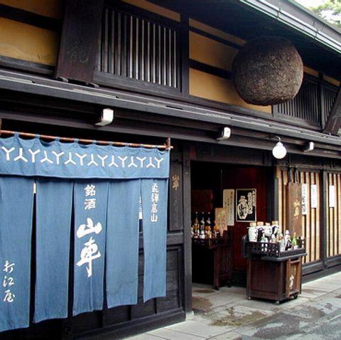 Private Walking Tour of Downtown Takayama