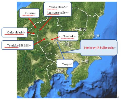 Gunma tour with Kusatsu hot spring for two days