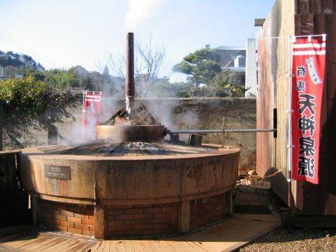 KOBE: Arima Hot Spring, Rokko Ropeway, Sake Tasting, China Town