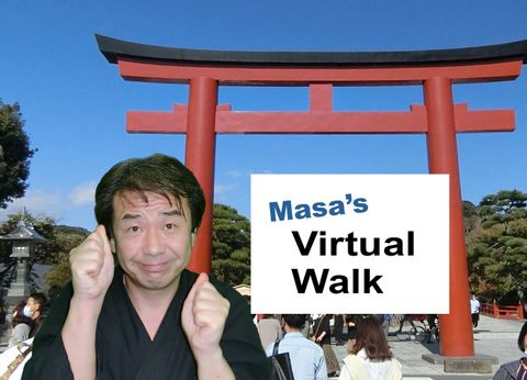 Japanese Samurai Town History Walk