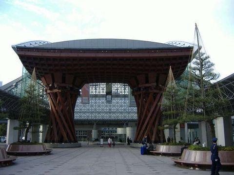 Kanazawa( old Samurai town ) & Shirakawago (World Heritage site) tour from Kanazawa