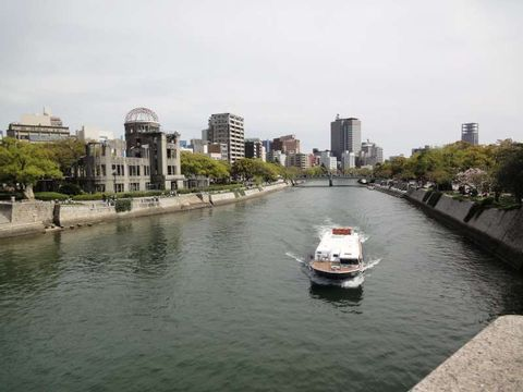 One Day Hiroshima on your own