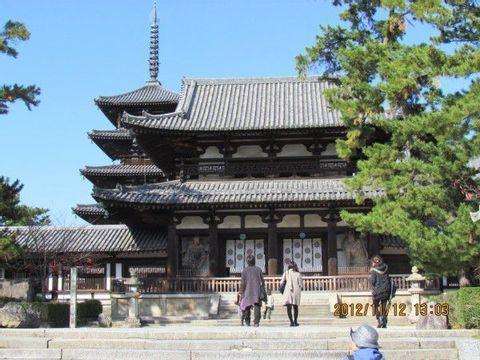 Horyuji Temple, Chogosonshi-ji Temple