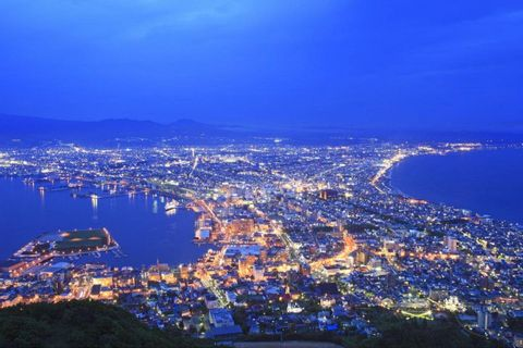 Best of afternoon Hakodate with panoramic twilight view from Mt. Hakodate