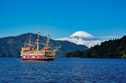 Request a Personalized Hakone Tour Itinerary