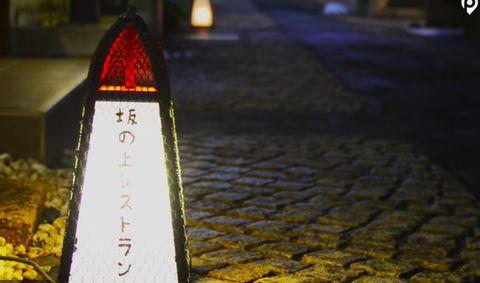 Tokyo at Night - Best Night View in Tokyo