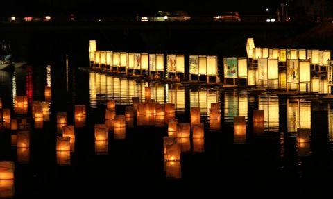 Matsuri -  feel the spirit of Japan