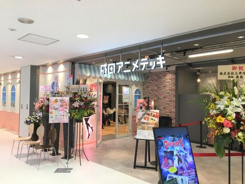 New Facility in Narita Airport