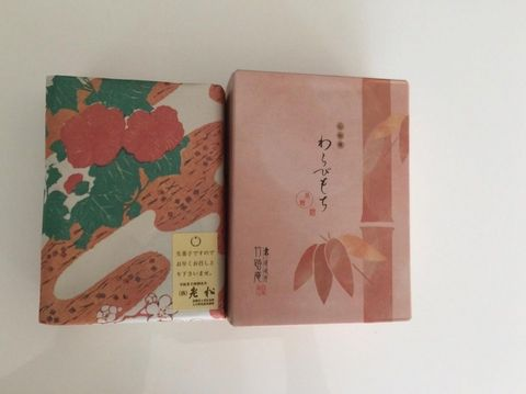 Friandises japonaises