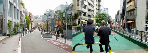 Cat Street-Harajuku – Vintage Fashion