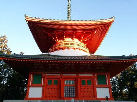 Koyasan Half Day Tour             ( World Heritage Site )