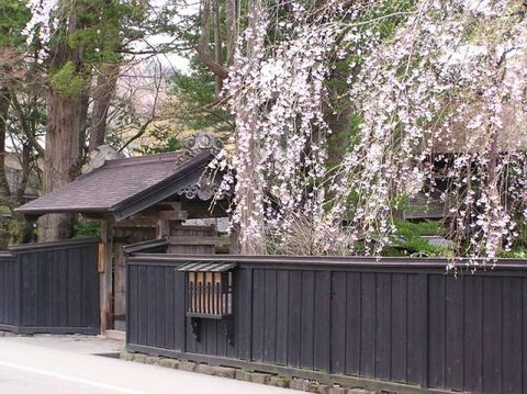 Kakunodate Samurai District & Lake Tazawa (from Akita City)