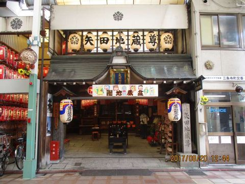 Visiting the Sites of Hidden Legend and Devildom in Kyoto